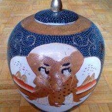 Antigüedades: JARRON TIBOR PORCELANA JAPONESA SATSUMA. Lote 49355706