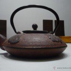 Antigüedades: TETERA DE ACERO – ESTILO ASIÁTICO.. Lote 49393718