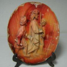 Antigüedades: ANTIGUO RELIEVE RELIGIOSO. S.XVIII-XIX. TALLADO SOBRE MARFIL.. Lote 49540986