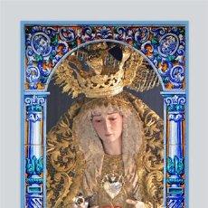Antigüedades: AZULEJO 20X30 DE MARÍA STMA. DE LA AMARGURA DE GRANADA.. Lote 49585468