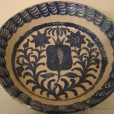 Antigüedades: ANTIGUA FUENTE EN CERAMICA DE FAJALAUZA (GRANADA). Lote 49639279
