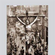 Antigüedades: AZULEJO 20X30 CRISTO DEL CACHORRO DE SEVILLA. Lote 49641817
