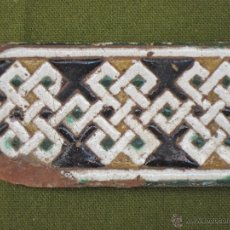 Antigüedades: AZULEJO ANTIGUO DE TOLEDO O SEVILLA. TECNICA DE ARISTA. LACERIA ARABE/MUDEJAR. SIGLO XV.. Lote 49641934