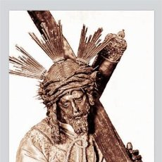 Antigüedades: AZULEJO 20X30 DEL GRAN PODER DE SEVILLA. Lote 52608181