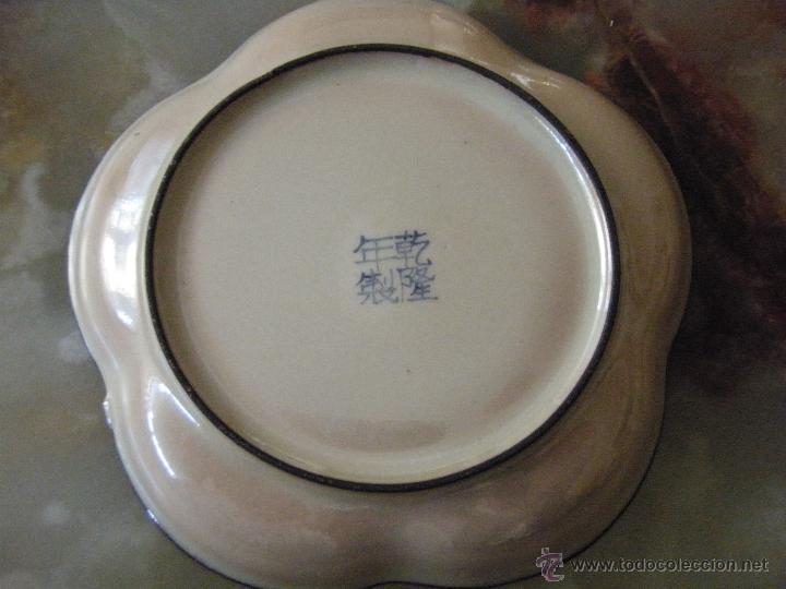 Antigüedades: JUE 21 - BANDEJA DE ESMALTE SOBRE COBRE CON DECORACIÓN DE GEISA O MUJER CON PAISAJE DE NENUFARES M - Foto 5 - 49738028