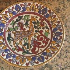 Antigüedades: PRECIOSO PLATO DE FAJALAUZA PINTADO A MANO. Lote 49741155