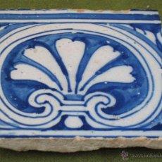 Antigüedades: AZULEJO ANTIGUO DE TALAVERA - TECNICA PINTADA PLANA - RENACIMIENTO - SIGLO XVI.. Lote 49755725