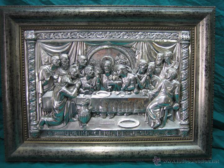 SANTA CENA EN LAMINA DE COBRE PLATEADO.65X48 CM (Antigüedades - Religiosas - Orfebrería Antigua)