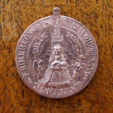 Antigüedades: MEDALLA AÑO SANTO VIRGEN DEL PILAR PRIMER CONGRESO MARIANO DIOCESANO SEVILLA 1940 - BRONCE O COBRE. Lote 49864122