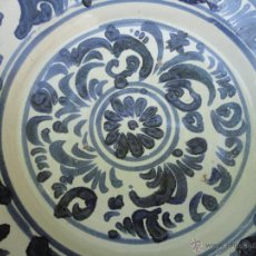 Antigüedades: CERÁMICA DECORADA: PLATO DE TERUEL SIGLO XVIII. Lote 49913049