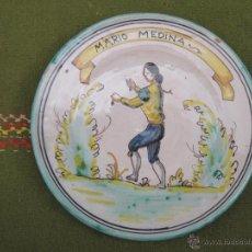 Antigüedades: PLATO ANTIGUO DE PUENTE DEL ARZOBISPO. FIRMADO.. Lote 49921141