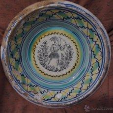 Antigüedades: LEBRILLO DE TRIANA. Lote 50001062