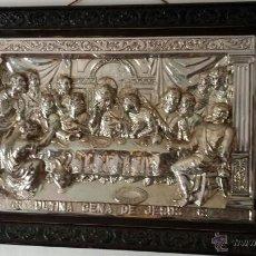 Antigüedades: CUADRO ULTIMA CENA EN RELIEVE EN LATON REPUJADO. Lote 50016933