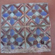 Antigüedades: AZULEJOS RAMOS REJANO (TRIANA). Lote 50058024