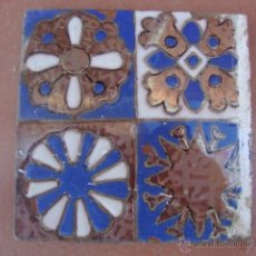 Antigüedades: AZULEJOS RAMOS REJANO (TRIANA). Lote 50058056