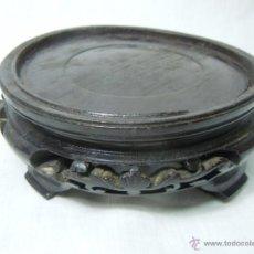 Antigüedades - PEANA DE MADERA TALLADA Y LACADA DE JARRON CHINO PPS. S.XX - 50069965