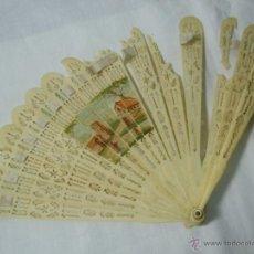 Antigüedades: ABANICO ORIENTAL DE MARFIL PARA RESTAURAR O PARA REPUESTOS EN RESTAURACIONES. Lote 50082423