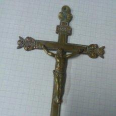 Antigüedades: ANTIGUA CRUZ PECTORAL. Lote 50122190