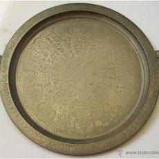 Antigüedades: BANDEJA REDONDA CON ASAS. Lote 50145595