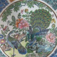 Antigüedades: PLATO DE PORCELANA, CHINA SIGLO XIX. DIA. 20 CM. Lote 50183688