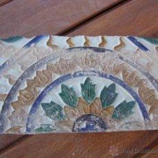 Antigüedades: AZULEJO TRIANA O TOLEDO SIGLO XVI APROX. Lote 50207955