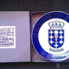 Antigüedades: 1988 PLATO GALICIA SARGADELOS CASTRO LABORATORIO DE FORMAS CON CAJA GRANDE 27 CM CASA SOLLA. Lote 50231893