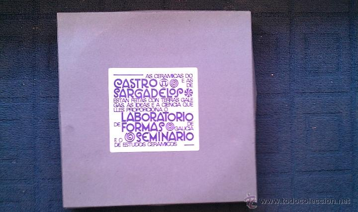Antigüedades: 1988 PLATO GALICIA SARGADELOS CASTRO LABORATORIO DE FORMAS CON CAJA GRANDE 27 CM CASA SOLLA - Foto 2 - 50231893