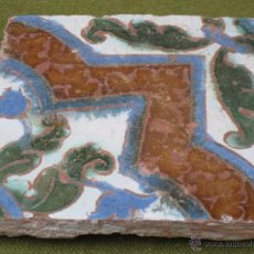 Antigüedades: AZULEJO ANTIGUO DE TOLEDO O SEVILLA - TECNICA ARISTA - RENACIMIENTO - SIGLO XVI.. Lote 50244684