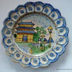 Antigüedades: CERAMICA DE LA TALAVERE DE LA REINA - SIGLO XX - SERIE INFLUENCIA CHINA (TRICOLOR). Lote 50309350