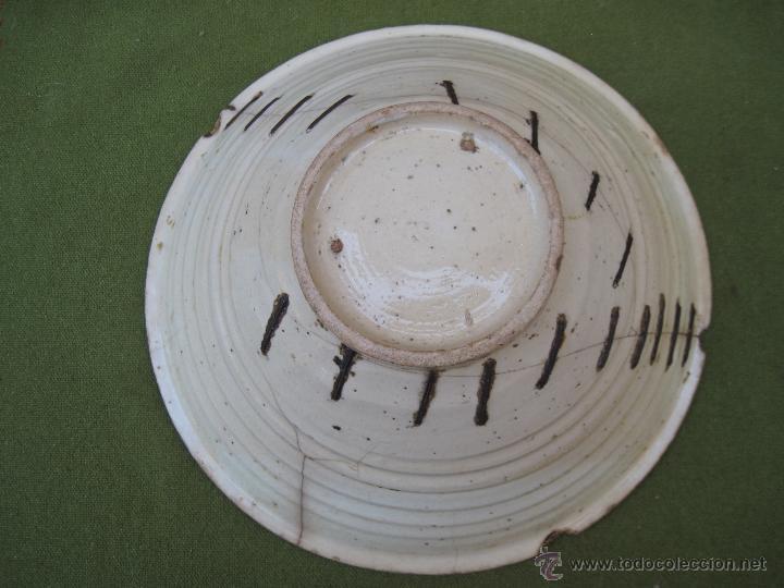 Antigüedades: CUENCO GRANDE ANTIGUO. PUENTE ARZOBISPO ( TOLEDO ) SIGLO XIX - LAÑADO. - Foto 4 - 50335806
