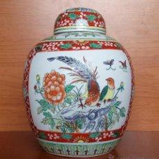 Antigüedades: TIBOR ANTIGUO CHINO EN PORCELANA, ( DA QING QIANLONG NIAN ZHI ), PINTADO A MANO Y SELLADO, AÑOS 20 .. Lote 75607637