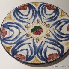 Antigüedades: PLATO DECORATIVO DE CERAMICA 27 CM.. Lote 50475501