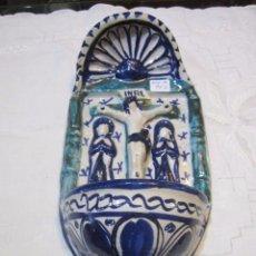 Antigüedades: BENDITERA DE CERÁMICA TRABAJO MANUAL. 30 X 15 CMS.. Lote 50528689