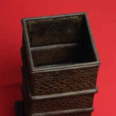Antigüedades: ANTIGUO JARRON EN HIERRO FORJADO. Lote 50533895