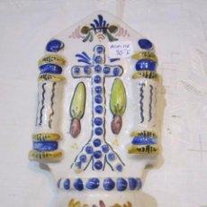 Antigüedades: BENDITERA DE CERÁMICA CON MARCA EN LA BASE. 11,5 X 20,5 CMS.. Lote 50543408