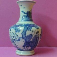 Antigüedades: JARRON CHINO Nº 969. Lote 50612355