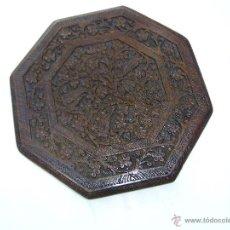 Antiquités: TABLERO TALLADO DE VELADOR. Lote 50649648