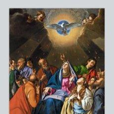 Antiquitäten - Precioso azulejo 20x30 con motivo de Pentecostés - 50684336