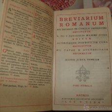 Antigüedades: BREVIARUN ROMANUM. Lote 50796157