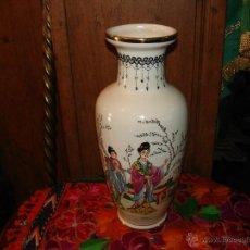 Antigüedades: JARRON CHINO EN PORCELANA ESMALTADA SIGLO XX.. Lote 50826683