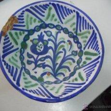 Antigüedades: BUEN PLATO O CUENCO CERAMICA FAJALAUZA. Lote 50831163