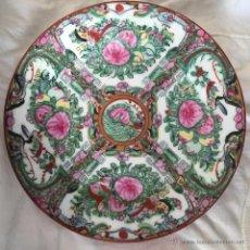 Antigüedades: PLATO PORCELANA MACAO 23 CM CHINA SELLADO PERFECTO ESTADO. Lote 50954515
