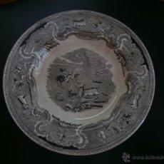 Antigüedades: PLATO HONDO CERAMICA DE CARTAGENA 23 CM. Lote 50977766