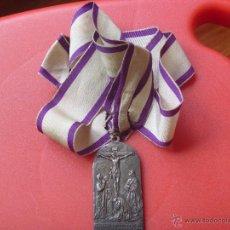 Antigüedades: ESCAPULARIO TRES MARÍAS MEDALLA RELIGIOSA. Lote 50994824