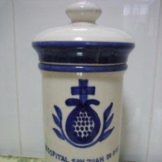 Antigüedades: BOTE DE CERÁMICA 26 CM . HOSPITAL DE SAN JUAN DE DIOS (CÓRDOBA). Lote 51026869