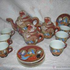 Antigüedades: ESQUISITO JUEGO DE CAFÉ JAPONES DE CERÁMICA TODO EL REPUSADO MARCA EIHO. Lote 51044993