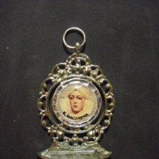 Antigüedades: BENDITERO DE METAL: VIRGEN MACARENA, SEVILLA.. Lote 51047639