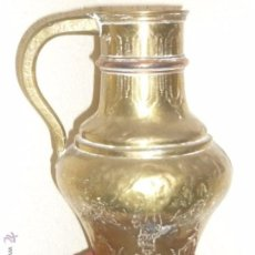 Antigüedades: JARRA DE COBRE S XVIII CON PUNZONES DE UNA CALDERERÍA DE SALAMANCA. Lote 51066132