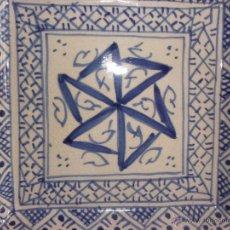 Antigüedades: BANDEJA VACIA BOLSILLOS DE CERÁMICA DEL NORTE DE AFRICA FES. Lote 51318100