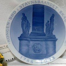 Antigüedades: ROYAL COPENHAGEN, DENMARK.- PLATO CONMEMORATIVO.-SELLADO. Lote 51378899